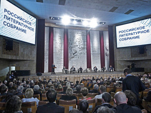 Russian President Putin makes a speech during the Russian Literature Forum in Moscow