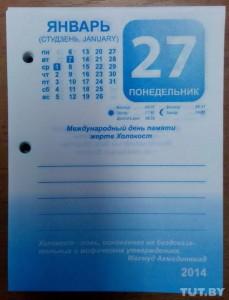 kalendar_holokost
