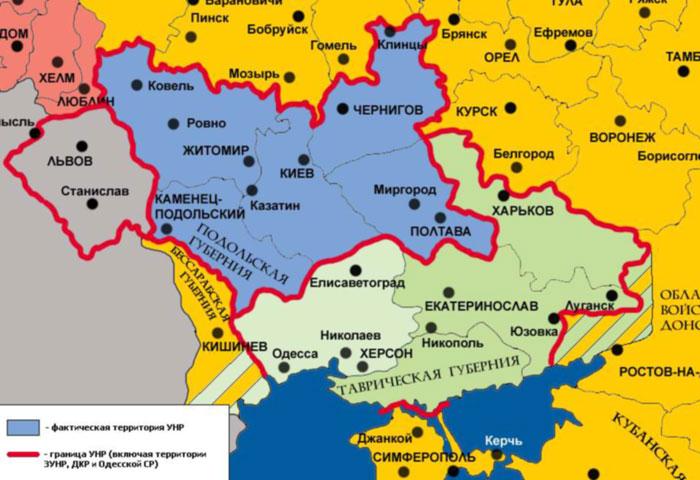 ukraina1917