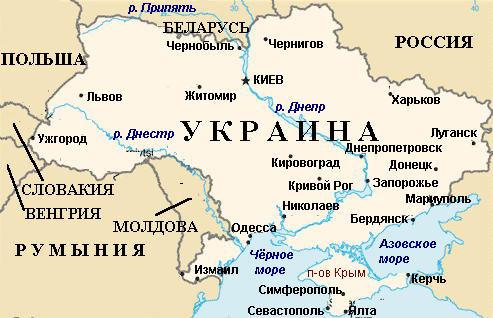 ukraina1940